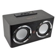 Portable MP3 Jukebox w/Li-Ion Battery (Black Wood) - MP3 Jukebox