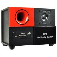 Portable MP3 Jukebox w/Li-Ion Battery (Black/Red) - MP3 Jukebox